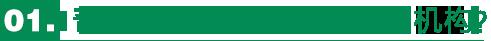 亚博在线娱乐_亚博体育下载_亚博体育下载appios