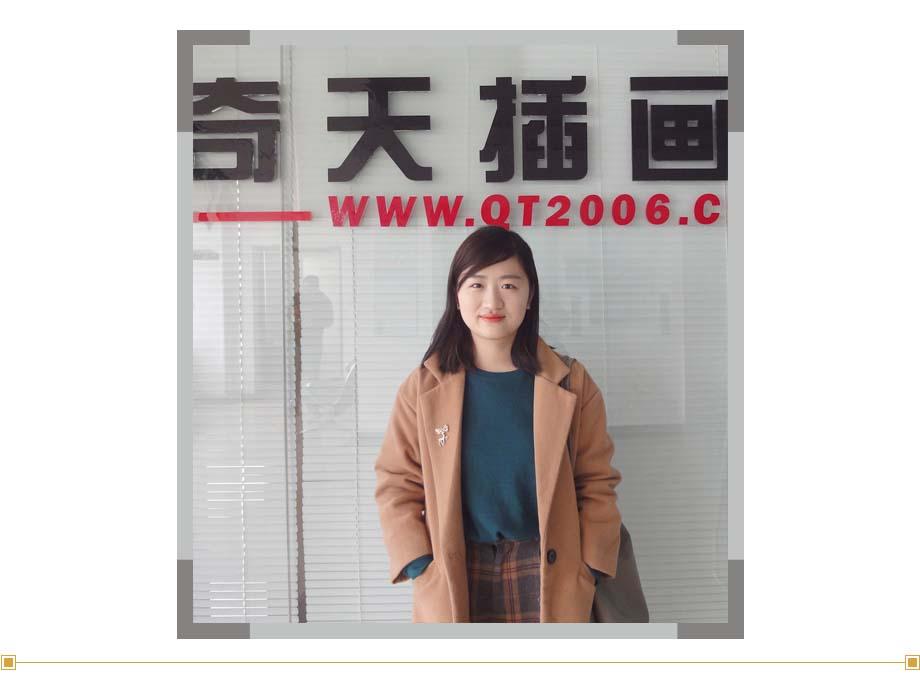 杨娅-奇幻班.jpg