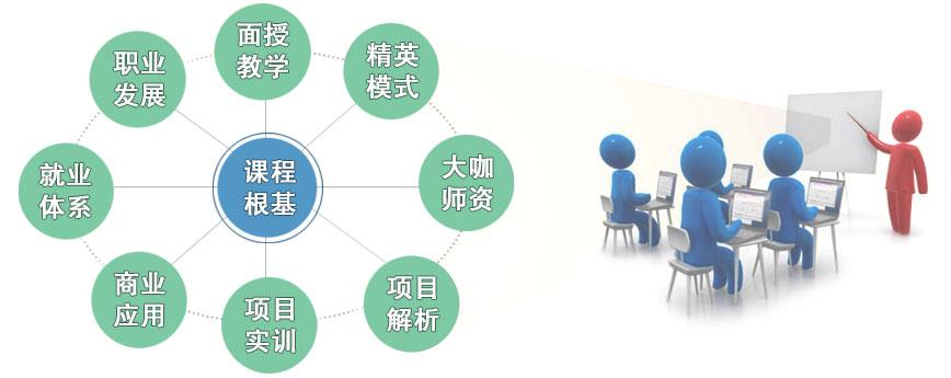 亚博在线娱乐_亚博体育下载_亚博体育下载appios图1.jpg