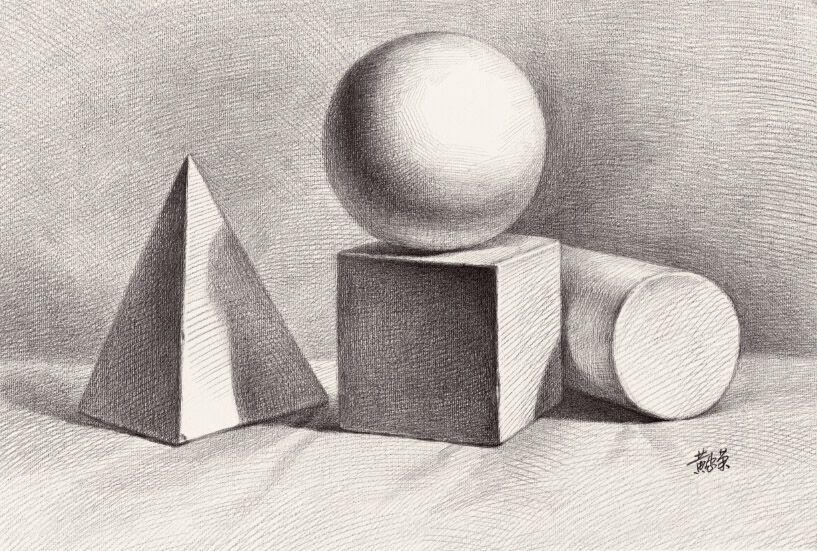 原画基础之石膏几何体绘画