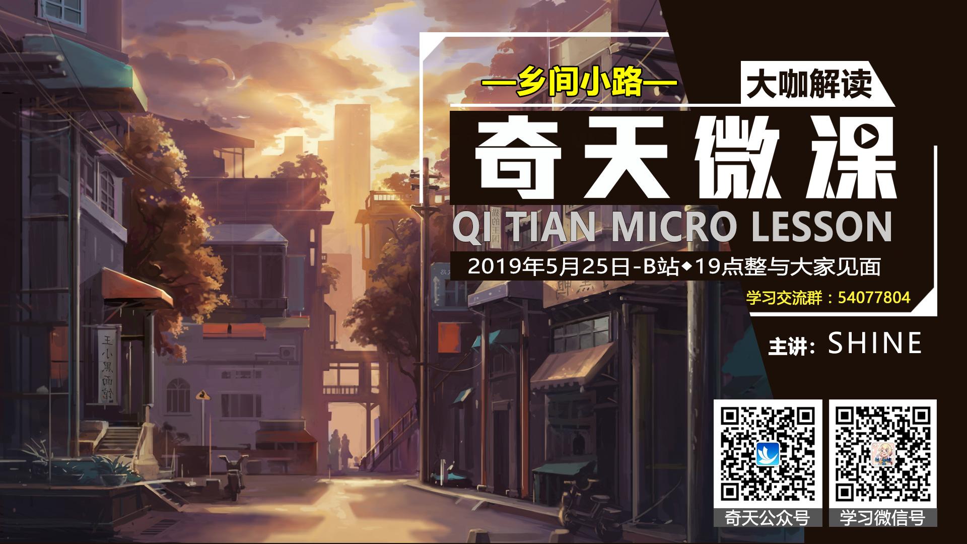 海报宣传_20190523.jpg