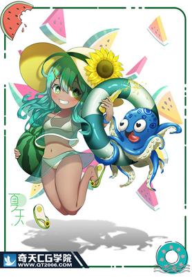 奇天CG学院,动漫原画,❤夏小图