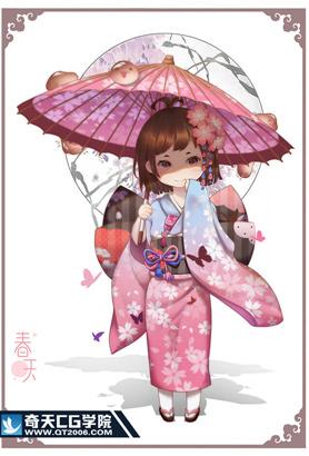 奇天CG学院,动漫原画, ❤春
