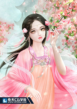 奇天CG学院,亚博在线娱乐_亚博体育下载_亚博体育下载appios,海棠花妖