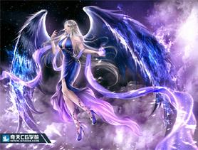 奇天CG学院,奇幻亚博在线娱乐,堕落天使
