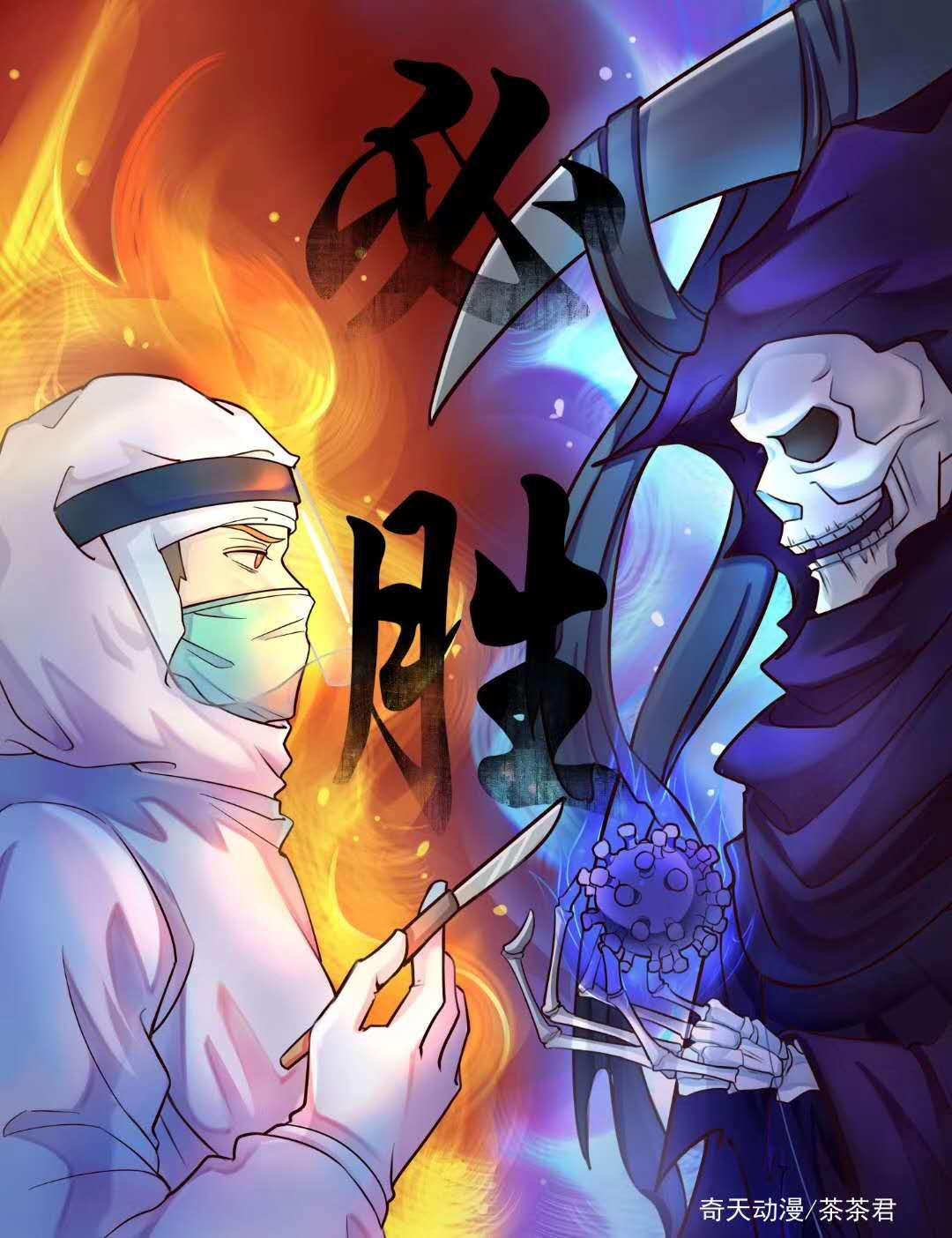 奇天CG学院,奇幻亚博在线娱乐,正义和邪恶