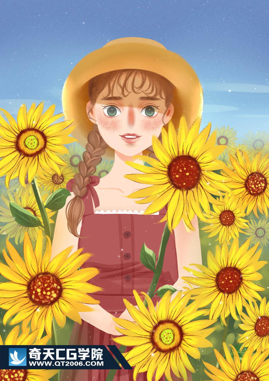 奇天CG学院,视觉亚博在线娱乐,向日葵少女