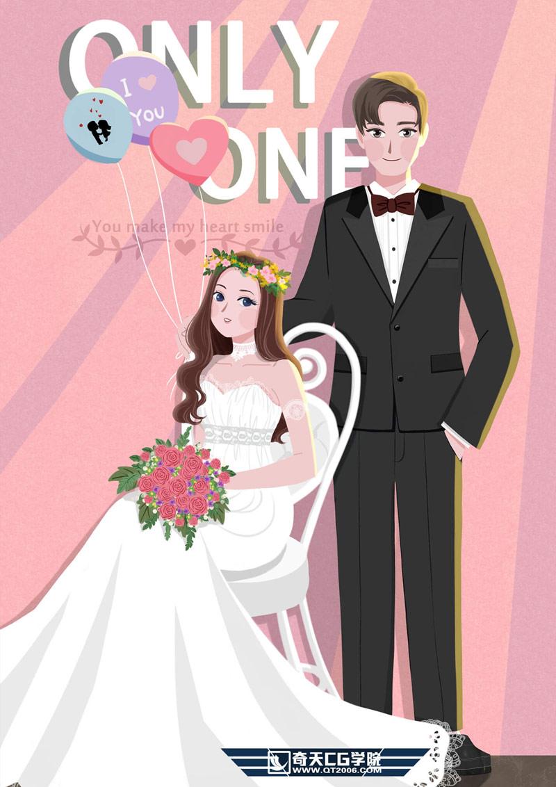 奇天CG学院,视觉亚博在线娱乐,婚礼