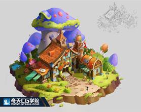 奇天CG学院,游戏场景,Q版设计