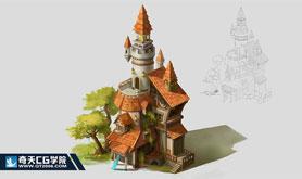 奇天CG学院,游戏场景,欧式建筑习作