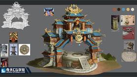 奇天CG学院,游戏场景,中式关卡设计