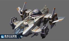 奇天CG学院,游戏场景,-机甲设计