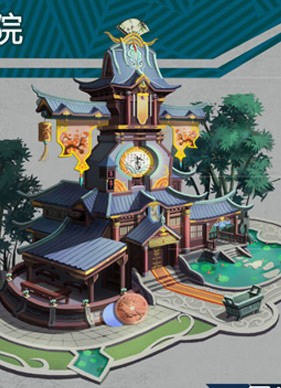 奇天CG学院,游戏场景,玉湖书院—