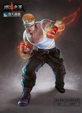 奇天CG学院,游戏角色,格斗-摔跤手