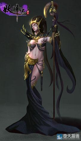 奇天CG学院,游戏角色,妖神-千年女妖