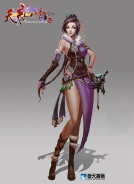 奇天CG学院,游戏角色,阿紫
