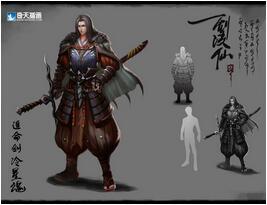 奇天CG学院,游戏角色,追命剑-冷星魂