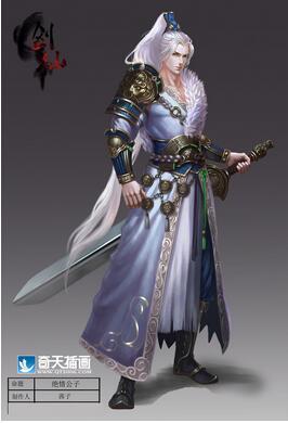 奇天CG学院,游戏角色,剑仙绝情公子