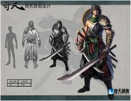 奇天CG学院,游戏角色,刀锋武者