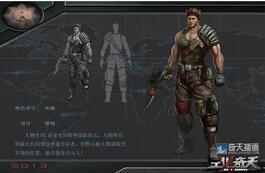 奇天CG学院,游戏角色,末日灰狼