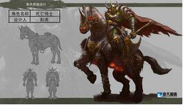 奇天CG学院,游戏角色,死亡骑士