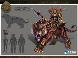 奇天CG学院,游戏角色,猛虎重装骑兵