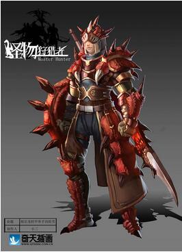 奇天CG学院,游戏角色,熔岩龙单手剑盾男