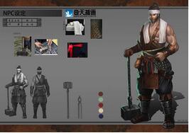 奇天CG学院,游戏角色,铁匠