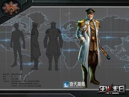 奇天CG学院,游戏角色,雷德菲尔德将军