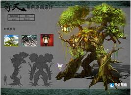 奇天CG学院,游戏角色,树人