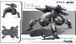 奇天CG学院,游戏角色,雪地步行坦克