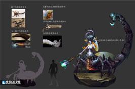 奇天CG学院,游戏角色,NPC怪兽