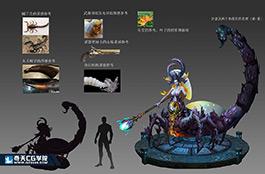 奇天CG学院,游戏角色,怪兽
